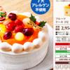 コンビニでもヴィーガン対応のクリスマスケーキが販売開始!