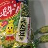 ハッピーターンえだ豆味(季節限定品)