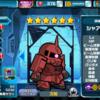 ☆2万能型  シャア専用ザクⅡ