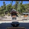 西国三十三所の再興の地? 聖徳太子の眠る叡福寺に行ってきました!