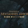 【FF14】聖モシャーヌ植物園を分析してみた