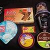 お菓子祭り!今週はアイスが豊富だけど来週から新商品どうなるやら