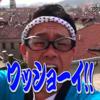 【イッテQ】お祭り男宮川大輔!オレンジ戦争inイタリアがヤバすぎるww