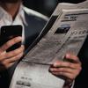 ポイニュー!ニュースを読んでポイ活するアプリ、稼げるの?