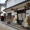 滋賀:瀬田から草津へ(1)
