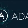 ADAがオーストラリア仮想通貨取引所BTCEXAに上場!買い増し完了や!!