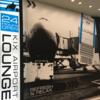 【関西国際空港】KIX AIRPORT LOUNGE 体験記【カードラウンジ?】