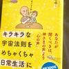 たった5,000円で岡田哲也さんの雰囲気が味わえて新刊まで付いてきた。