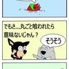 【犬漫画】金魚とミサイルと防空頭巾