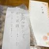 2018.01.30(Tue.)京都御所のギンナン
