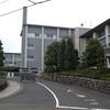 神奈川男子私立中学御三家って何?