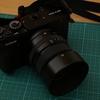 富士フィルムの中判デジカメGFX50Rがなぜか手元にある話。