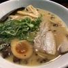 岡山のラーメン屋 中仙道にある麺家地養で地養赤鳥から炊き出した濃厚ラーメンを食す!