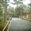 京都 大覚寺~嵐山 その1
