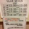 CLUB SEVEN -ZERO- 6/3 アフタートーク