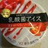 さっぱりヨーグルト 『ローソン 自家製ヨーグルト入り 乳酸菌アイス ストロベリーソース仕立て』 を食べてみました。