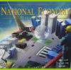 【ボードゲームレビュー】常に自転車操業『ナショナルエコノミー』