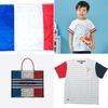 【週刊Tricolored】フランス国旗柄ブランケット、アンパンマンのトリコTシャツ、DIORブックトート 他 (2020/05/11)
