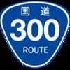 No.136 国道300号