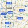 名古屋でUber Eats(ウーバーイーツ)を隙間時間に使ってうまく稼ぐコツ6選-ゲーム感覚で稼ぐ