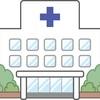 大病院への「紹介状なし患者」の追加負担、対象病院拡大!
