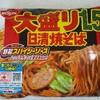 冷食チン🎵で楽々ランチ🎵