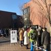 【展覧会】速報・ルーベンス展とムンク展の混雑状況。2019/1/13(日)15:00時点。大変なことになってます^_^;