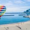 31日から熱海で熱気球体験が始まります