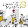 4月20日は汐見橋駅で朝10時に集合!なにわ区ごみゼロ大作戦!vol.5  Clean Up -sakuragawa- Meet Up