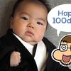 【祝生後100日】O・K・U・I・Z・O・M・E やったよ★