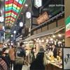 【京都/観光】錦市場で食べ歩き