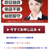 エルシーサポートは渋谷区東3-12-13ヴェリータビル5Fの闇金です。