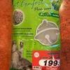 Cat Comfort Premium の猫砂が快適