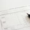 処遇改善加算における提出書類とは?