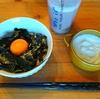 「ヤバい寝坊した!」そんな時間のない朝に簡単に5分で作れる朝ご飯