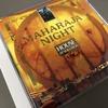 Maharaja Night House Revolution Vol. 4