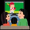 【サッカー】カープとサンフレッチェ【野球】
