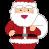 パロディー・ショート★恋人がセント・ニクラウス #クリスマス #恋人が #サンタクロース