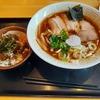 山奥にあるラーメンの名店 麺屋 藤(那賀郡那賀町)
