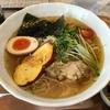 【今週のラーメン2061】 はいむる珈琲店 (東京・武蔵小山) ゆず塩のせ