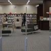 東海市立横須賀図書館を訪れる