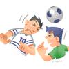 サッカー スポーツ 体育の日 イラスト