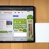 iPad Pro(2020)の使い方・考え方②〜12.9インチの使い勝手について考える iPadとMacの融合は成立するのか?〜