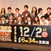 平成最後のM-1、誰が優勝するのか? ファイナリスト9組を徹底解説!!