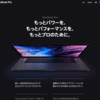 MacBook Pro 2018と2017、2016年モデルの比較。
