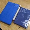 2020年の手帳は、レイメイ藤井 RFD2032