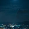 星景サルベージその13 青い月の夜