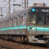 【ウソ電】東京メトロ3050系