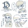 180303 cali≠gari / 13映像集 発売記念インスト 東京昼の部