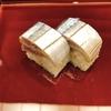 殿堂入りのお皿たち その120【赤坂詠月 の しめサバの握り】
